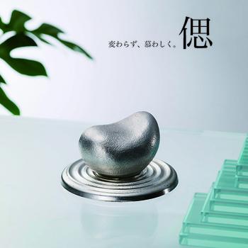 memolial capsule AYA_ページ_5.jpg