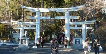三峰神社 鳥居.jpg