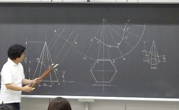 図法B 展開図2.jpg
