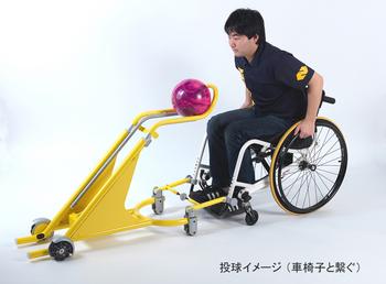 投球イメージ(車椅子と繋ぐ).jpg