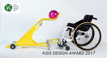 車椅子連結イメージ.jpg